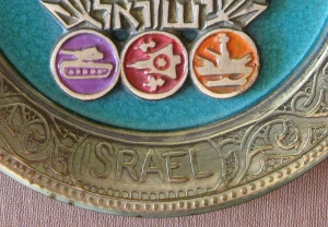 Israel25a
