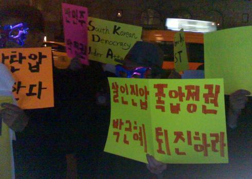 KoreanProtest