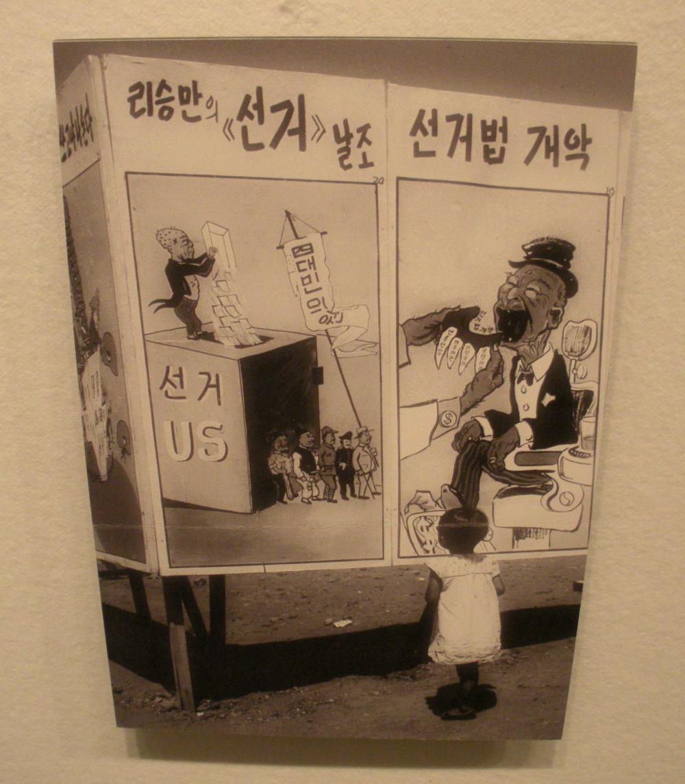 ChrisMarker-Korea2